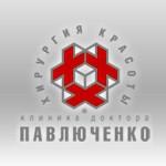 Клиника доктора Павлюченко