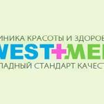 ВестМед (WestMed)