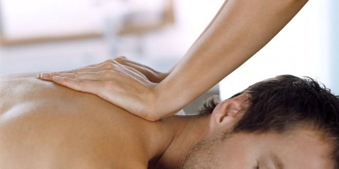 Классический массаж. Приемы вибрации