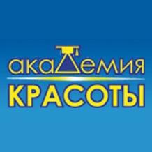 Детской городской поликлиники г. владимира