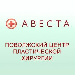 Записаться в 106 поликлинику москва