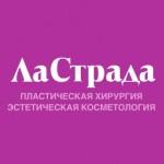 Гомельская областная специализированная клиническая больница ул. медицинская 6