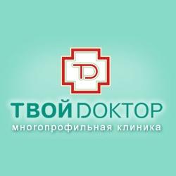 Отзыв стоматологическая поликлиника 24